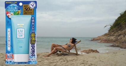 5 рекомендаций, как не сгореть на солнце в Тайланде