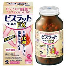 Kobayashi Bethlete Gold Ex Бад для сжигания жиров и улучшения метаболизма и липидного обмена № 210