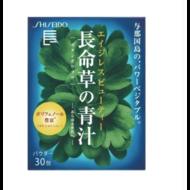 Shiseido Трава долголетия на основе экстракта горичника № 30