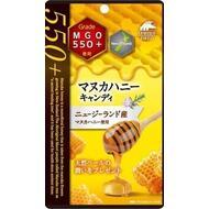 Леденцы с медом Манука Unimat Riken Manuka Honey Candy MGO550+ с противомикробным и противовирусным действием № 10