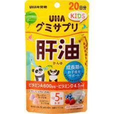 UHA Витаминный жевательный комплекс для детей c скваленом и коллагеном со вкусом клубничного и черничного йогурта № 100