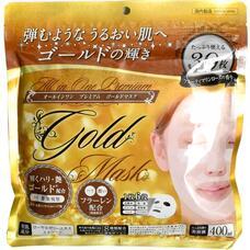 ITOH Маска для лица с золотом, серебром, скваланом и маточным молочком 30 шт