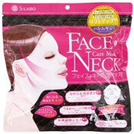 Маска тканевая с лифтинг-эффектом для лица и шеи Face & Neck Care Mask 30 шт