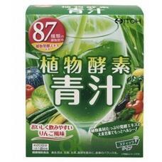 Аодзиру ITOH Plant Enzyme Green juice со вкусом яблока 20 стиков