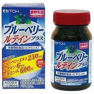 ITOH А Blueberry Lutein plus Черника с лютеином, зеаксантином и витамином А № 60 на 20 дней