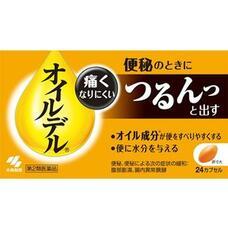 Kobayashi Pharmaceutical Oildel Мягкое слабительное средство последнего поколения от запоров № 24