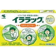 Kobayashi Pharmaceutical Yarak Успокаивающий препарат № 20
