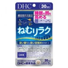DHC Sleep Relax Расслабление во сне № 90