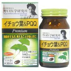 Noguchi Medical Research Institute Ginkgo Leaf & PQQ Premium Гинкго билоба, PQQ и фосфотедилсерил № 60