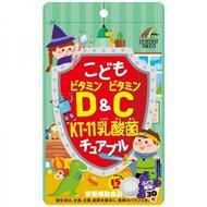 Unimat Riken Children's Витамин D, витамин C и молочнокислые бактерии KT-11 жевательные таблетки со вкусом винограда № 30