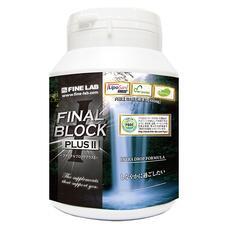 FINAL BLOCK PLUS II Японская супер диета для быстрого похудения № 126