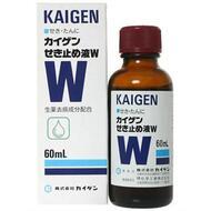 Kaigen Coughing Solution W Сироп от кашля с экстрактом колокольчика Кикё и экстрактом сенеги 60 мл