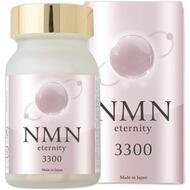 NMN Eternity 3300 Никотинамидмононуклеотид для замедления процессов старения № 60