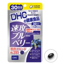 DHC Черника и полифенолы № 60