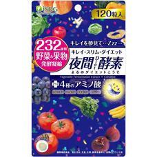 ISDG Night Diet Enzyme Premium Ферменты для похудения во время сна № 120