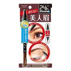 BCL Brow Lash Ex Water Strong Eyebrow Liquid&Liner / Водостойкая подводка для бровей (жидкая подводка +карандаш)