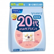 FANCL для мужчин после 20 лет