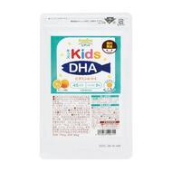 Рыбий жир с витаминами A D E и ароматом сочного апельсина № 90
