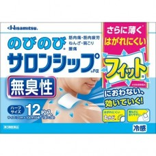Обезболивающий пластырь Hisamitsu Nobi Salonsip S № 12