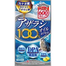 Minami Healthy Foods 100% Высокоочищенное масло тюленя № 60