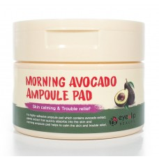 EYENLIP Пады пропитанные эссенцией MORNING AVOCADO AMPOULE PAD 120ml (100 pcs)