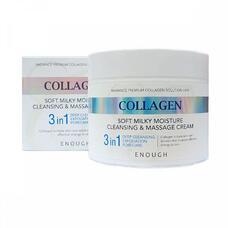 ENOUGH 3in1 Крем массажный Collagen 3in1 Cleansing & Massage Cream 300г