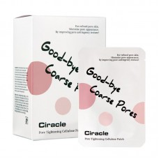 CIRACLE Blackhead Маска-патч Ciracle Pore Tightening Cellulose Patch (3mlх20шт)