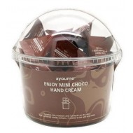 AYOUME MINI Крем для рук Ayoume Enjoy Mini Choco Hand Cream НАБОР (set 30штх3гр)