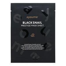 AYOUME Black Snail Маска тканевая с муцином черной улитки AYOUME BLACK SNAIL PRESTIGE MASK SHEET 25мл