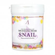 ANSKIN Original Маска альгинатная с муцином улитки (банка) Snail Modeling Mask container 240гр