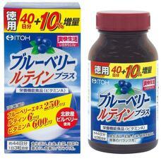 ITOH А Blueberry Lutein plus Черника с лютеином, зеаксантином и витамином А № 132
