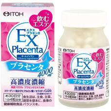 EX Placenta Экстракт плаценты c коэнзимом Q10, коллагеном, церамидами и гиалуроновой кислотой №120