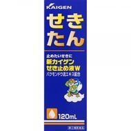 Kaigen Coughing Solution W Сироп от кашля с экстрактом колокольчика Кикё и экстрактом сенеги 120 мл