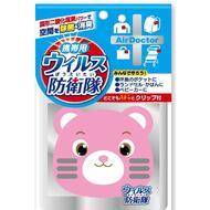 Портативный блокатор вирусов и аллергенов Air Doctor (мишка )