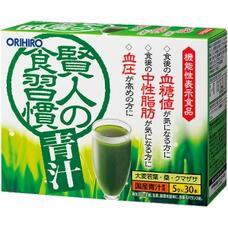 ORIHIRO Green Juice Аодзиру из листьев ячменя, шелковицы и бамбука с с изомальтодекстрином № 30