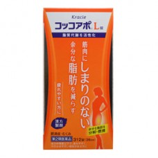 Kracie Coccoapo L Комплекс для усиления метаболизма, против жировых отложений и отеков № 312