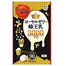 Unimat Riken Маточное молочко-3000 Royal Jelly Bee King Milk № 90