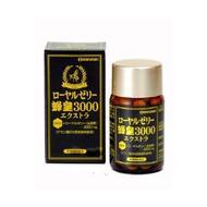 Maruman Royal Jelly Emperor Маточное молочко 3000 мг № 90