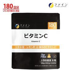 Fine Lab Vitamin C Высокоусваиваемый витамин С № 180