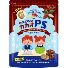 OneLife Cacao PS Комплекс для повышения умственной активности у детей со вкусом какао № 30