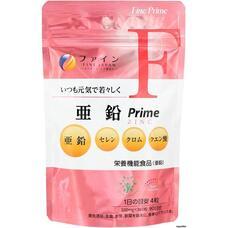 Zinc Prime Комбинированный бад Селен Хром Цинк № 90