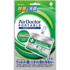 Портативный вирус блокер Air Doctor