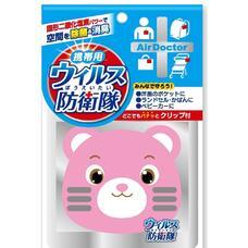 Портативный блокатор вирусов и аллергенов Air Doctor (мишка для детей)