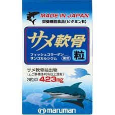 Японский бад Maruman Акулий хрящ с коллагеном и коралловым кальцием № 90