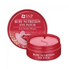 PYUNKANG YUL Патч SNP RUBY NUTRITION EYE PATCH 1,25гр*60
