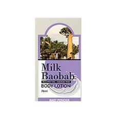 MILK BAOBAB OBP Лосьон для тела MilkBaobab Original Body Lotion Baby Powder Pouch 10ml