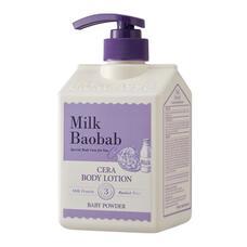 MILK BAOBAB CBP Лосьон MilkBaobab Cera Body Lotion Baby Powder 600ml