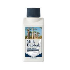 MILK BAOBAB TWS Бальзам для волос MilkBaobab Treatment White Soap Travel Edition 70мл