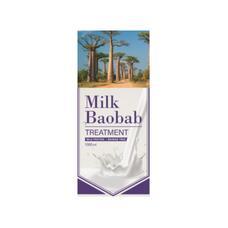 MILK BAOBAB OWM Бальзам для волос MilkBaobab Original Treatment White Musk Pouch 10ml