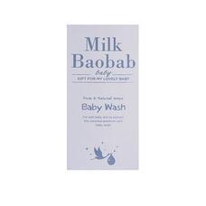 MILK BAOBAB Baby&Kids Детский лосьон для тела MilkBaobab Baby Moisture Lotion Pouch 10ml